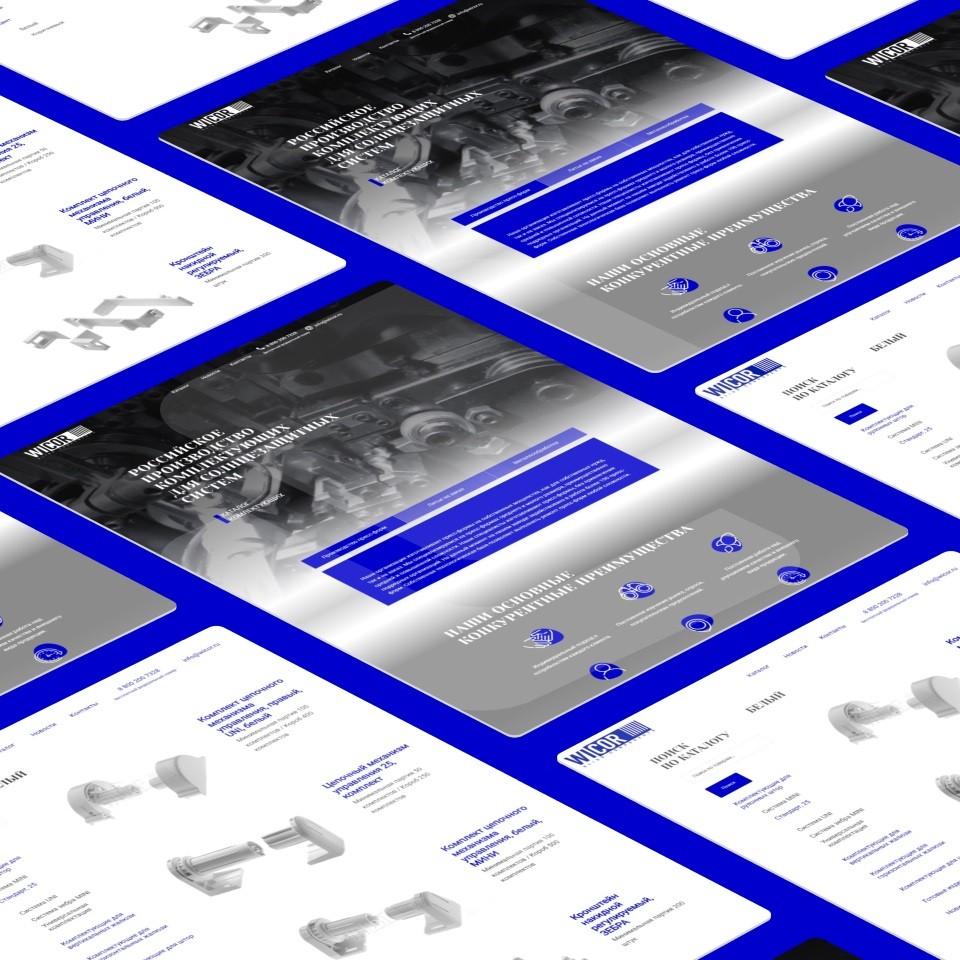 Сайт производителя комплектующих солнцезащитных изделий
