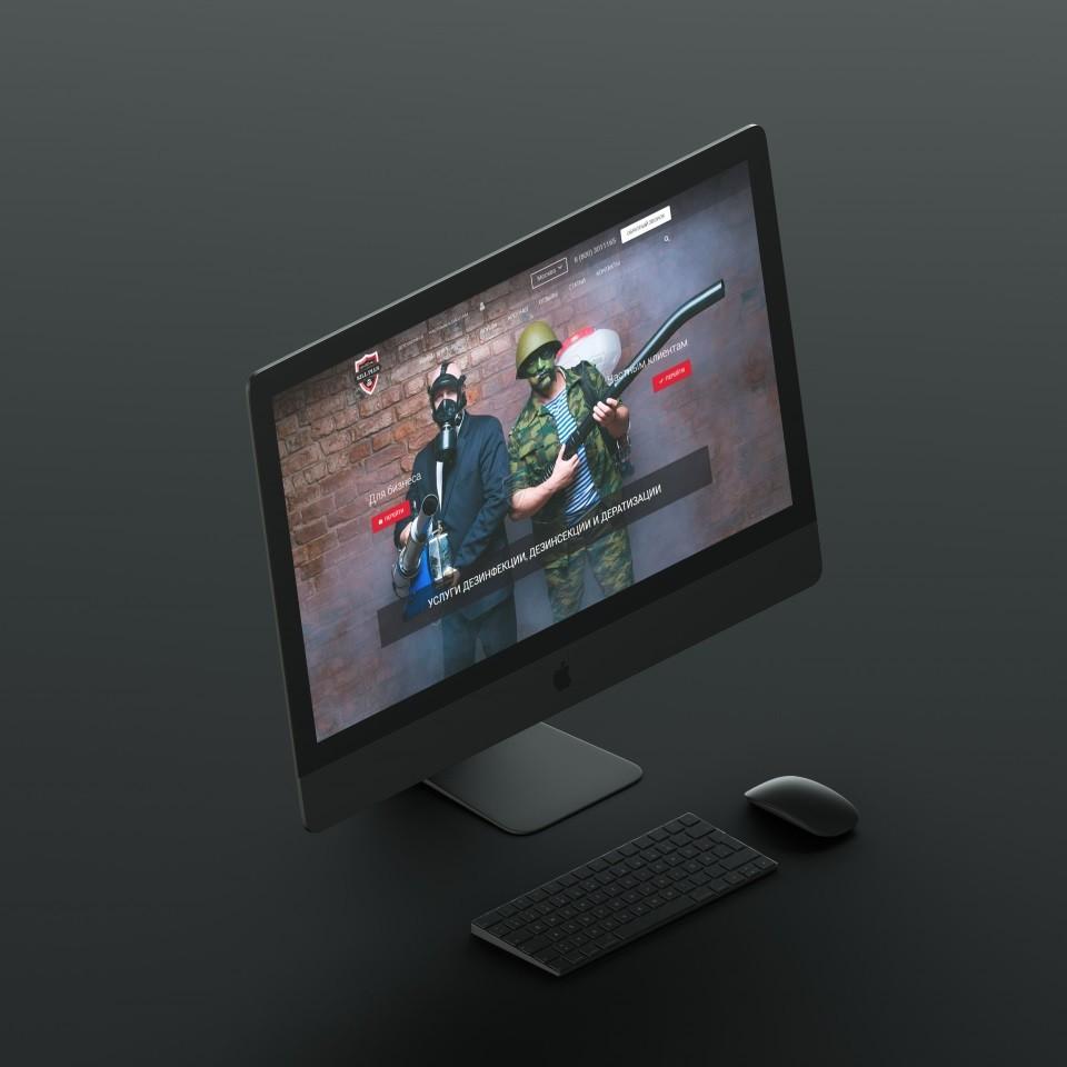 Сайт службы дезинфекции и дезинсекции KillPlus