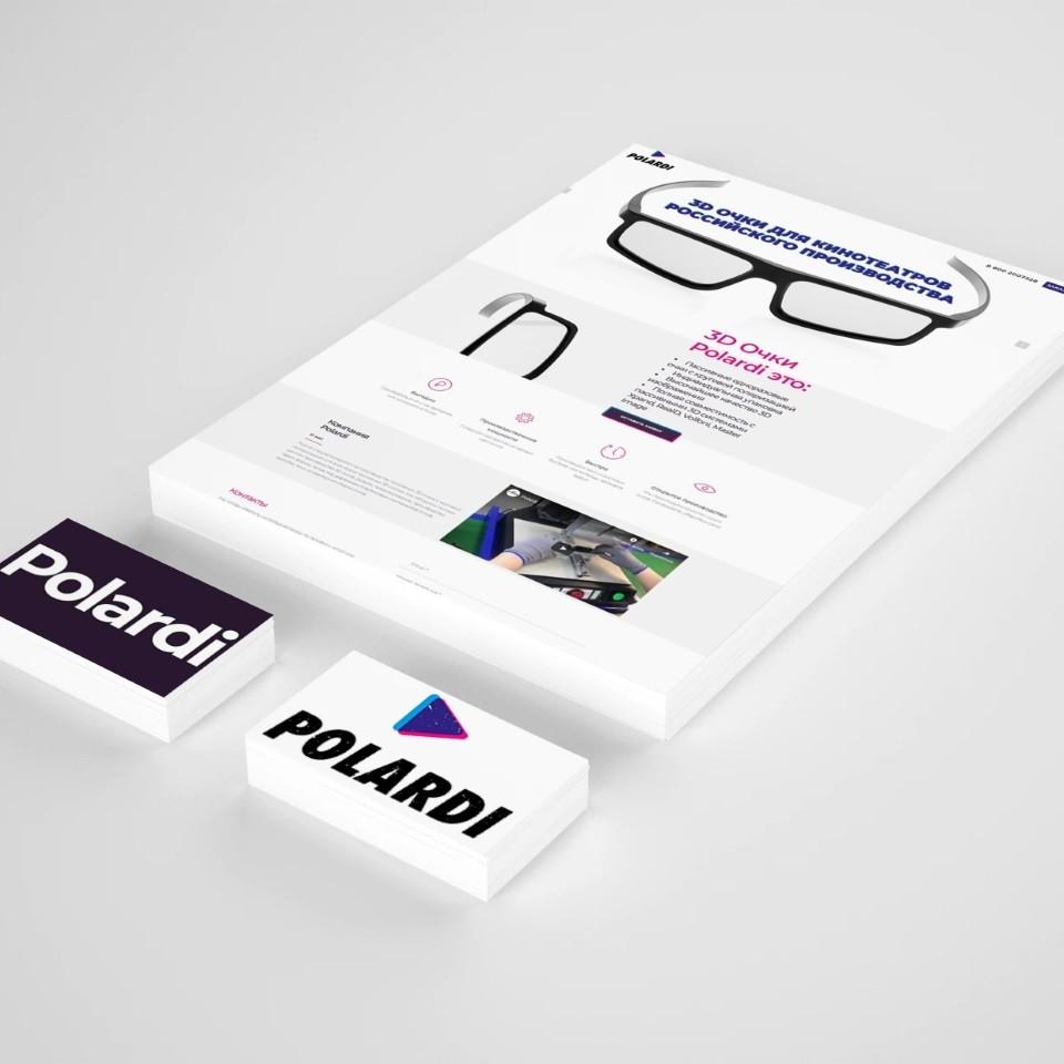 Landing Page для производителя 3-D очков