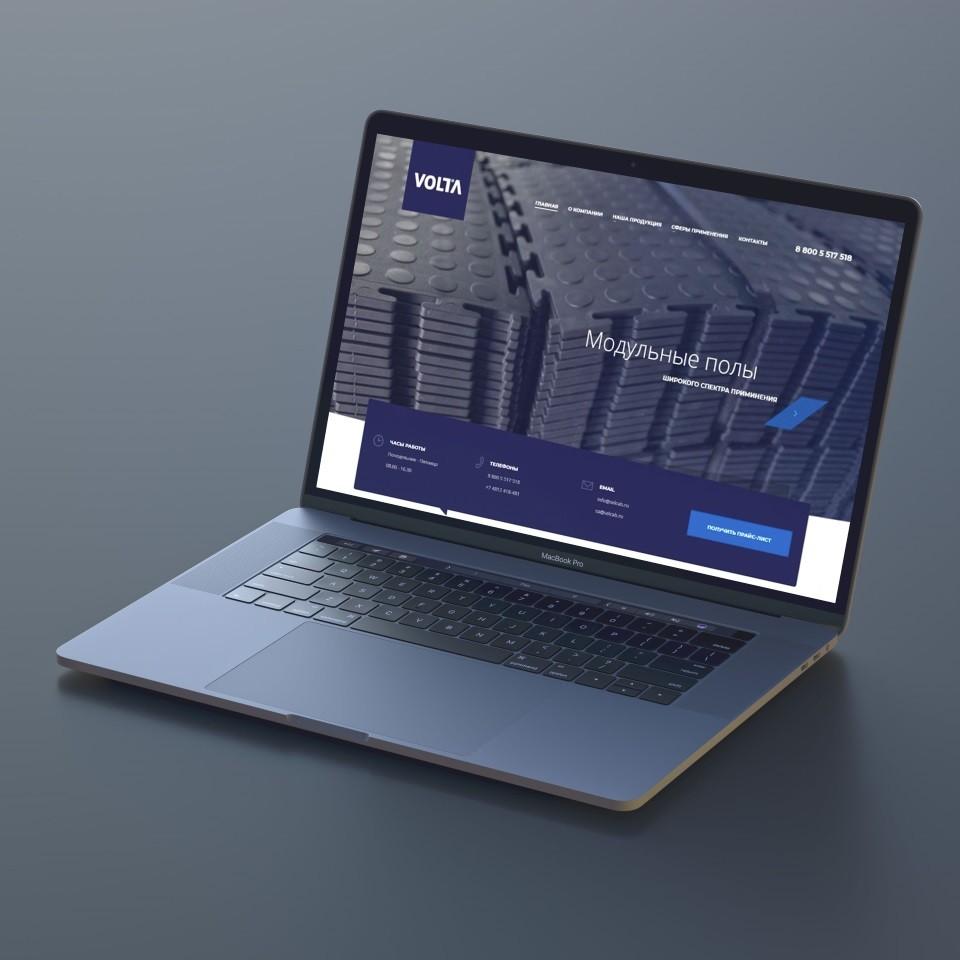 Сайт завода Volta